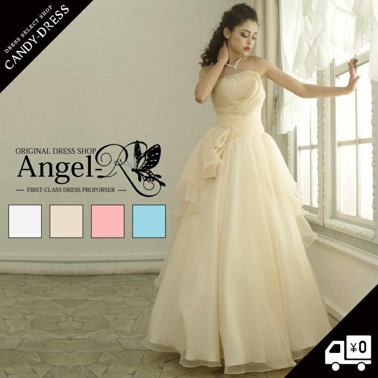 送料無料 Angel R/エンジェルアール ウエストリボンモチーフプリンセスライン ウエディングロングドレス AR5706