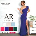 S/M/L 送料無料 Angel R/エンジェルアール ストレッチ無地×リボンデザインワンショルダースリットタイトロングドレス…
