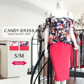【SALE¥10,000】S/M Luxury Dress ストレッチフラワープリントオフショルダーぺプラムトップス&サイドスリットタイトミディスカートセットドレス GB180503 膝丈 ワンピース 韓国 キャバドレス ワンピ クラブ キャバクラ パーティー ツーピース セットアップ