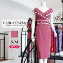 【SALE¥10,000】S/M Luxury Dress ストレッチ無地×パイピングデザインカシュクールタイトミディドレス GA180814 韓国 ドレス キャバドレス ワンピース 銀座 クラブ 六