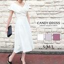 【SALE¥10,000】S/M/L Luxury Dress ジョーゼット×ワイドカシュクールフレンチスリーブフレアミディドレス RB190103…