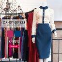 【再入荷】S/M/L 送料無料 Luxury Dress ストレッチ無地×フラワーレースフロントボタン襟デザイン長袖タイトミディドレス RB191106 韓国 ドレス 韓国ドレス キャバドレス ワンピ