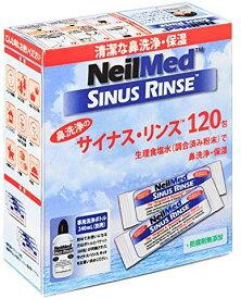 サイナスリンスリフィル 120包 SRR-120 ■送料無料■ 鼻うがい 予防 洗浄 風邪 花粉症 サイナスリンス Sinus Rinse 薬が飲めない妊婦さんにも♪ レフィル