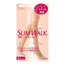 美脚ショートストッキング 【膝丈】 SLIMWALK スリムウォーク ストッキング 着圧 ベージュ