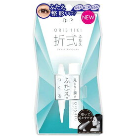 D-UP 【2個セット】 オリシキ アイリッドスキンフィルム 4mL D.U.P 折式 二重 まぶた 化粧 折り込む まぶたに優しい