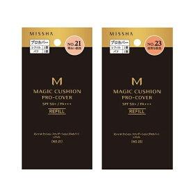レフィル ミシャ M クッション ファンデーション プロカバー  【正規品】化粧品 コスメ 韓国コスメ プチプラ メイク 流行