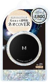 ミシャ M クッション ファンデーション ●新商品● ネオカバー No.21orNo.23 自然な肌色 明るい肌色【正規品】