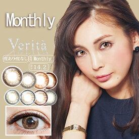 カラコン 度あり 1ヶ月 押切もえヴェリタマンスリー カラーコンタクトレンズ Verita 1箱1枚 度なし Monthly コンタクト 当日発送