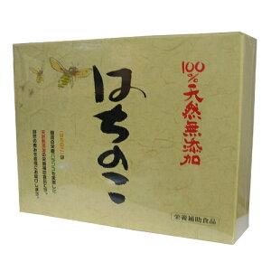 【店内P最大20倍】はちのこ 80カプセル発売元:札幌山本養蜂園 蜂の子