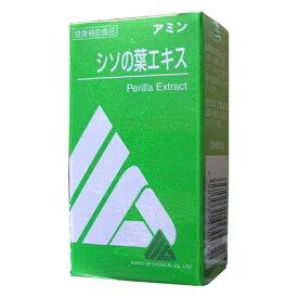 【店内P最大20倍】アミン(シソの葉エキス)20ml発売元:アミノアップ化学