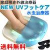 新的 UV 足部 ★ !脚癣问题不容错过 !与强紫外消毒脚癣真菌 !首页紫外线治疗仪脚癣治疗运动员的脚指甲脚癣癣真菌治疗无线电灭菌效果 UV 处理设备