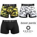 バンデル ボクサーパンツ【ネコポス送料無料】【正規販売店】アンダーウェア BANDEL Boxer underwear 下着 男性用 吸…
