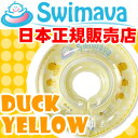Duckyellow photo