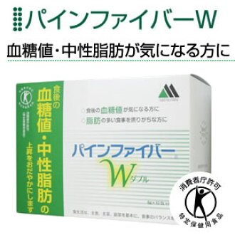 "Pine fiber W matsutani chemical industry co., Ltd. ""the mild rise in postprandial glucose and triglyceride. ""Hard indigestible dextrin Consumer Agency permission, get food insurance for specified ( tokuho ). Whip and dissolve in water, does not"