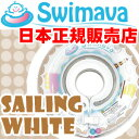 Sailingwhite-photo