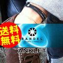 バンデル アンクレット バランス シリコンアンクレット シリコン アクセサリー プレゼント