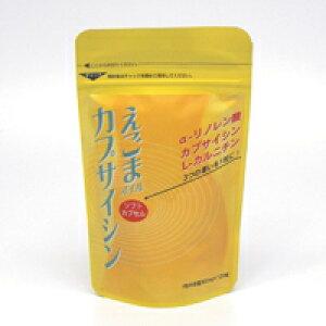 【店内P最大20倍】えごまカプサイシン 3個セット(メール便送料無料)エゴマカプサイシン ダイエット