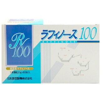 棉子糖 100 大於或等於 60 卵泡 5250 日元 (含稅)