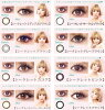 Degreeless one month use 14.0mm 14.5mm colored contact lenses costume play mail order Kioroshi Coco with カラコンシークレットザココマジック one two pieces