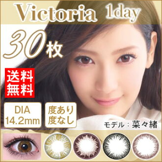 Degreeless キャンマジワンデーカラーコンタクトコンタクレンズコスプレビクトリア which there is a 14.2mm Victoria 1day by candy magic candy magic degree with 30 pieces of colored contact lens one D greens cord candy magic Victoria in