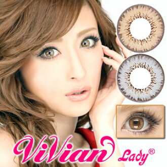 Two pieces of color contact contact lens both eyes costume play Vivian whom there is no *2 vivian lady 14.5mm degree with one month ヴィヴィアンシエルシリーズ one one piece which there is a colored contact lens degree in in
