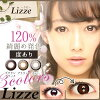 """Color contact lenses degrees and enter Lizze Rize 1 box 1 sheet per month × 2 womans clothing name """"moreru natural! Natural coloration and dark because of the edge up the impression of eyes!! """" 14.2 mm degree and colored contact lens"""