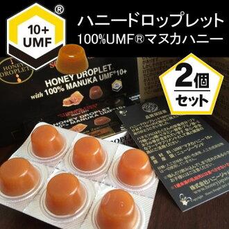 Honey droplet UMF Manu Kach knee 10+1 (entering six) *2 set 37 honey のど candy 100% honey Japan honey のど candy Manu Kach knee from ュージーランド