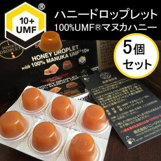 Honeydroplet UMF Manuka honey 10 + 6 tablets (5 boxes) 37 honey candy 100% honey Japan honey throat lozenges all of Manuka honey
