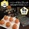 37 honey のど candy 100% honey Japan honey のど candies Manu Kach knee with honey droplet UMF Manu Kach knee 10+ six drops (six sets) from ュージーランド