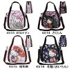 Diarissimo Hello Kitty 2-WAY shoulder bag DEARISIMO bag Hello Kitty Sanrio Hello Kitty-CHAN