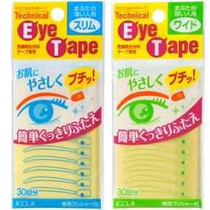 テクニカルアイテープ 30組 二重テープ 二重形成片面テープ ふたえ 二重まぶた 二重 クセ付け アイプチ コージー ふたえテープ