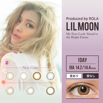 The degreeless roller rola produce LILMOON lilmoon color contact mail order that there is a colored contact lens one D 14.4mm 14.2mm degree in on ten pieces of Lil moon one D one box