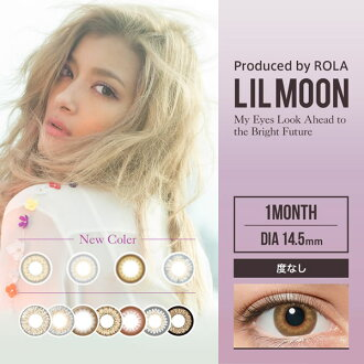 The 14.5mm one month roller rola produce LILMOON lilmoon color contact mail order that there is no Lil moon monthly one two pieces colored contact lens degree in