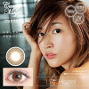 It is a candy magic on the degreeless 14.5mm Akemi Darenogare candy magic color contact mail order kiang serious one day which there is a colored contact lens one D candy magic one D aqua one ten pieces 1day degree in