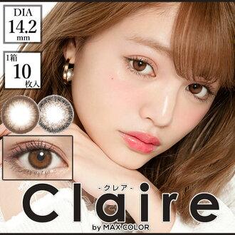 有有色隐形眼镜一日Crea经由最大彩色1箱10张14.2mm 1day度,进行度nashichiipopo Claire by MAX COLOR彩色接触邮购