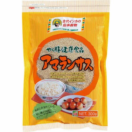 アマランサス >>小谷穀粉 穀物 やく膳健康食品