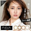 The degreeless EverColor1day LUQUAGE Erika Sawajiri color contact mail order that there is a エバーカラーワンデールクアージュ one ten pieces colored contact lens one D 14.5mm 1day degree in