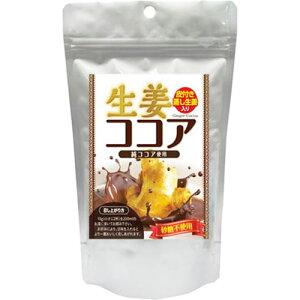 【店内P最大20倍】味源 生姜ココア 110g