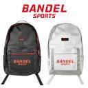 bbab2466bd Van Dell sports backpack BANDEL SPORTS (BS-BP 001)