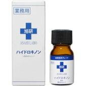 旭研ハイドロキノン業務用10g(ゆうパケット送料無料)美容液
