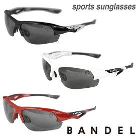 【P最大20倍UP中】バンデル スポーツサングラス(送料無料)BANDEL sports sunglasses スポーツ