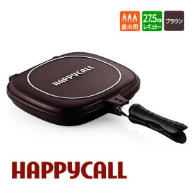 【P最大20倍UP中】ハッピーコールグルメパン 直火用(送料無料)