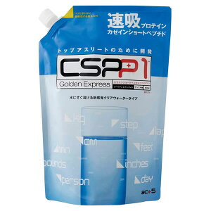 【店内P最大20倍】CSPP1(600g)専用シェイカー付(送料無料)プロテイン ガゼインショートペプチドプラスワン カゼインペプチド たんぱく質 アミノ酸