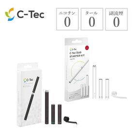 【P最大20倍UP中】C-Tec DUO スターターキット (メール便送料無料) 電子タバコ USB充電式ミストサプリ シーテックデュオ 副流煙0