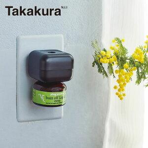 プラグアロマ バズオフリキッドエクストラセット 黒 25ml (メール便送料無料) 虫よけ 空間用 パーフェクトポーション buzz off Liquid extra plug aroma