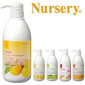 nurseryナーセリーWクレンジングジェル500ml(送料無料)グレープフルーツオレンジフルーツミックスライム&レモン洗顔化粧落しダブル洗顔不要