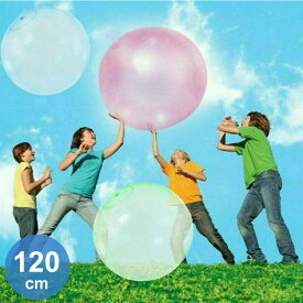 ☆今月のSALE☆ビーチボール インフレータブル バブルボール 水風船 ビーチおもちゃ LKD-010 【送料無料】【RCP】