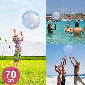 ☆今月のSALE☆ビーチボール インフレータブル バルーンボール 風船 ビーチおもちゃ jelly balloon ball LKD-017 【送料無料】【RCP】