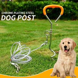 ●送料無料●ドッグポール 係留ケーブル ペット 犬 ワイヤー ロープ チェーン LP-021 【送料無料】【RCP】