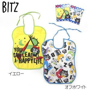 【20%OFFSALE】BIT`Sビッツ NEW食事用エプロン B143026¥500→¥400(税抜)